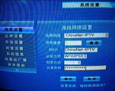 [原创]解除西安电信限制,手把手教你配置华为HG526无线猫和华为EC1308机顶盒(开路由,开双无线功能) - cbhappy - cbhappy的博客