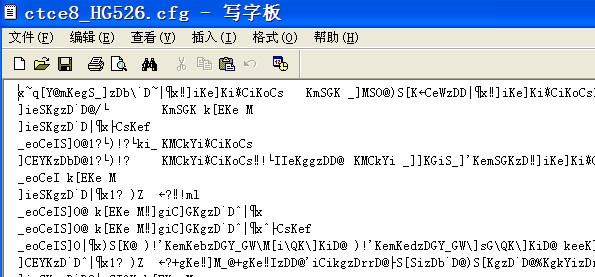 高级篇:教你如何修改华为HG526无线猫超级用户密码,修改IPTV无线名,打开FTP服务,打开telnet权限 - cbhappy - cbhappy的博客